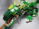 LEGO-4894-グリーンドラゴン-完成品表示用1.jpg