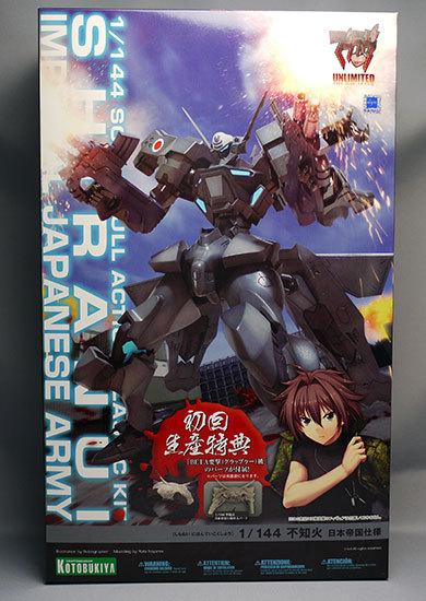 1-144-不知火-日本帝国仕様-を買った1.jpg