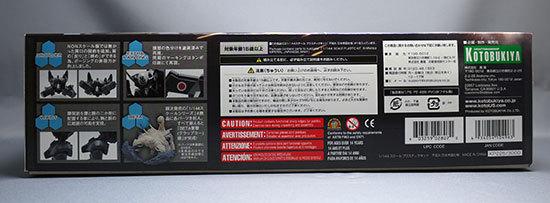 1-144-不知火-日本帝国仕様-を買った3.jpg