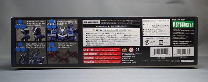 1-144-不知火・弐型-phase3-2号機-篁-唯依搭乗機が来た4.jpg