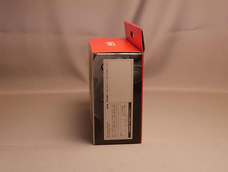 2代目のNintendo Switch Proコントローラーを買った005.jpg