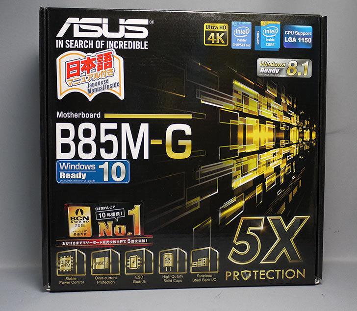 2個目のASUSTeK-B85M-Gを買った1.jpg