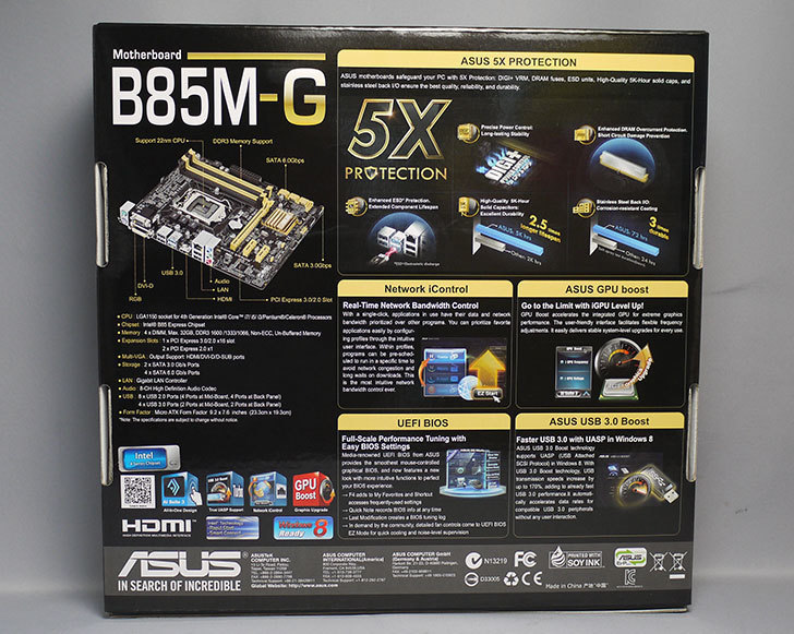 2個目のASUSTeK-B85M-Gを買った2.jpg
