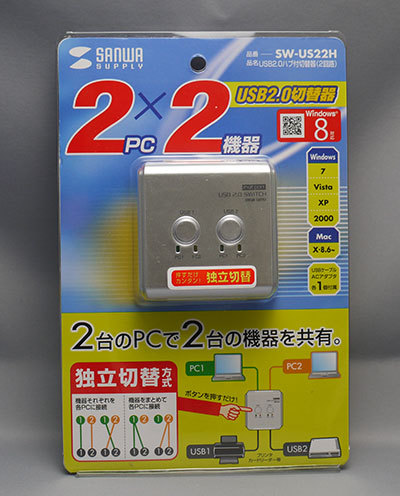 2個目のサンワサプライ-SW-US22Hを買った.jpg