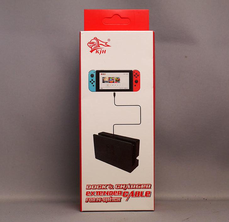 2台目用にNintendo-Switchドックセット延長ケーブルを追加で買った3.jpg