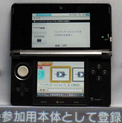 3DS アンバサダー・プログラム.jpg