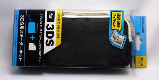 3DS用ケースカジュアルタイプ-ブラック-1.jpg