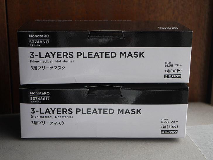 3層プリーツマスク ブルー 30枚入を2個モノタロウで買った。2020年-001.jpg