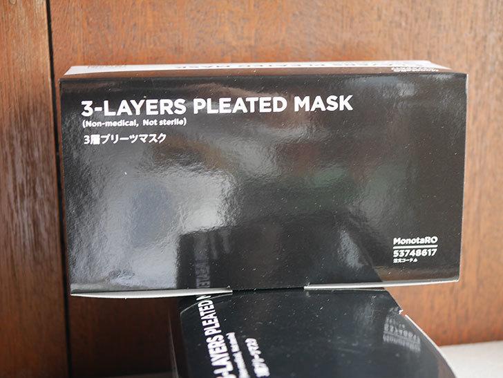 3層プリーツマスク ブルー 30枚入を2個モノタロウで買った。2020年-003.jpg