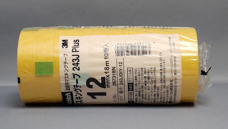 3M-マスキングテープ-243J-Plus-12mm×18M-10巻入を買った2.jpg