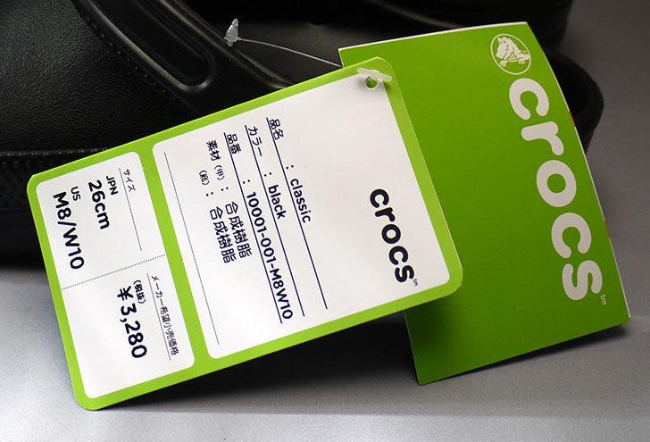 [クロックス]-クラシック-Classic-クロッグ-10001を買った5.jpg