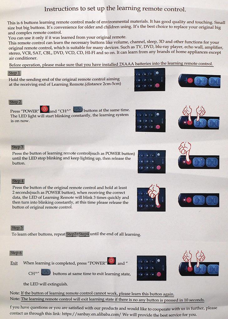 6つのキーシンプル-TVリモコンを買った5.jpg