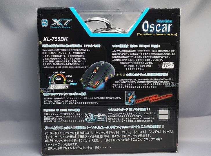 A4TECH-XL-755BK-JPを買った。マクロマウス3.jpg