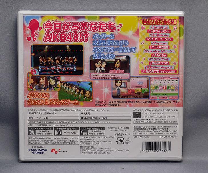 AKB48+Meを買った2.jpg