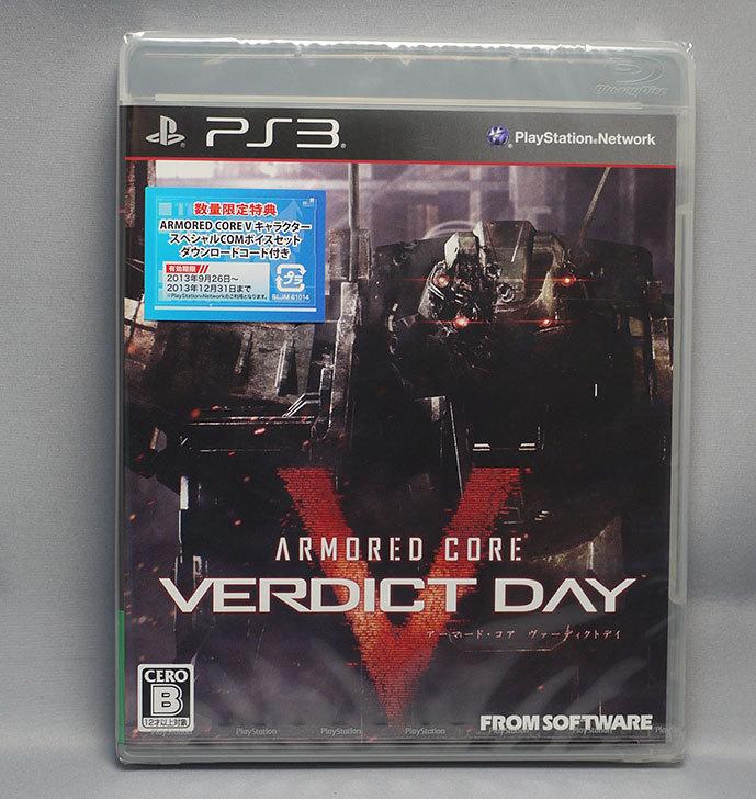 ARMORED-CORE-VERDICT-DAY(アーマード・コア-ヴァーディクトデイ)を買った1.jpg