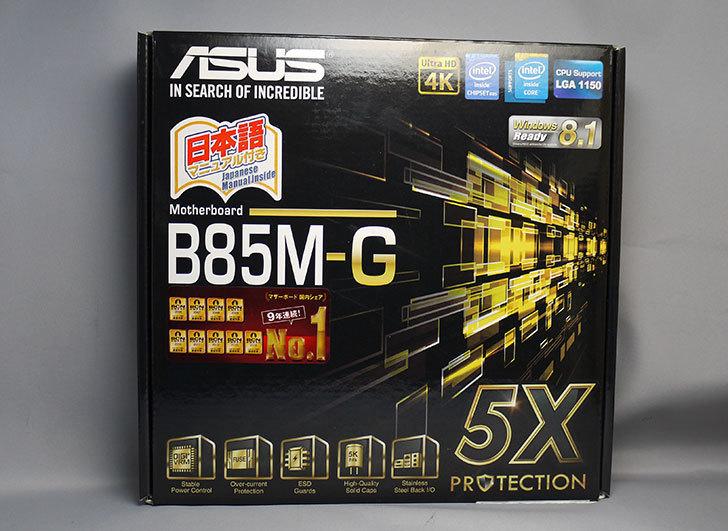 ASUSTeK-B85M-Gが届いた1.jpg