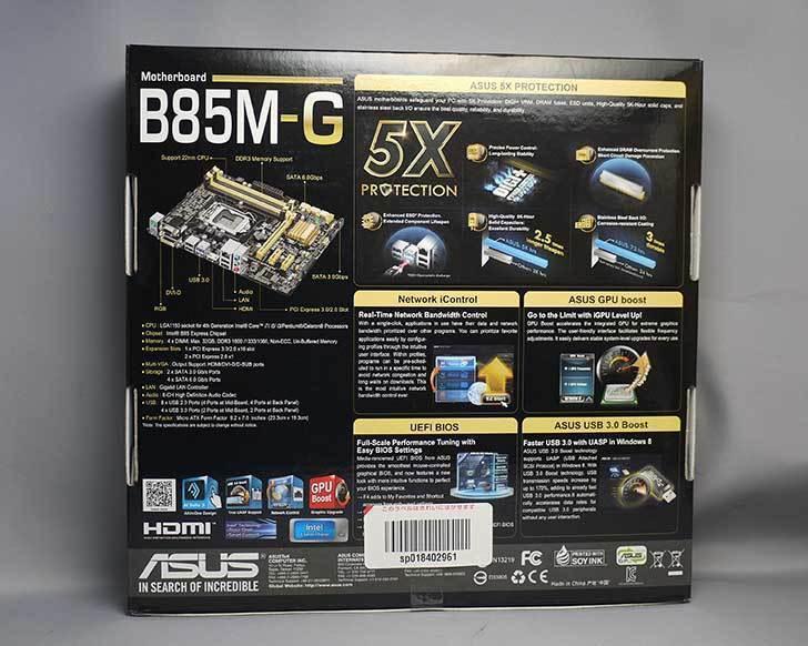 ASUSTeK-B85M-Gが届いた2.jpg