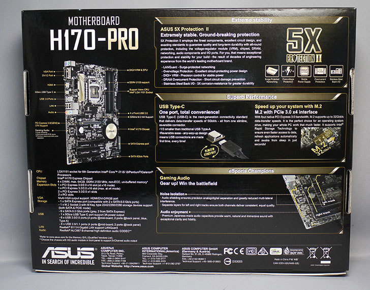 ASUSTeK-H170-PROを買った2.jpg