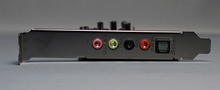 ASUSTek-XONAR-DGXを買った6.jpg
