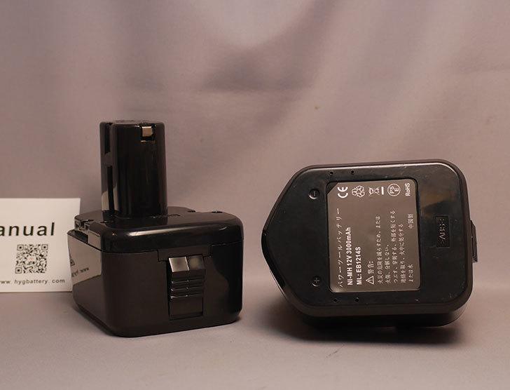 Abeden 日立BCC-1215対応バッテリー2個セットを買った1.jpg