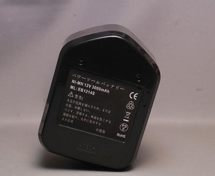 Abeden 日立BCC-1215対応バッテリー2個セットを買った3.jpg