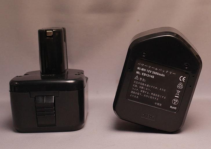 Abeden 日立BCC-1215対応バッテリー2個セットを買った4.jpg