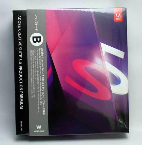 Adobe Creative Suite 5.5 Production Premium Windows版 アップグレード版「B」.jpg