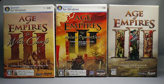 Age-of-Empires-II-HD-Edition.jpg