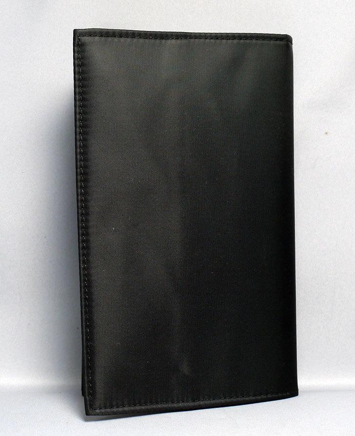 Amazon.co.jp限定-オリジナルブックカバー-新書サイズ-Dance-Around-ブラックを買った7.jpg
