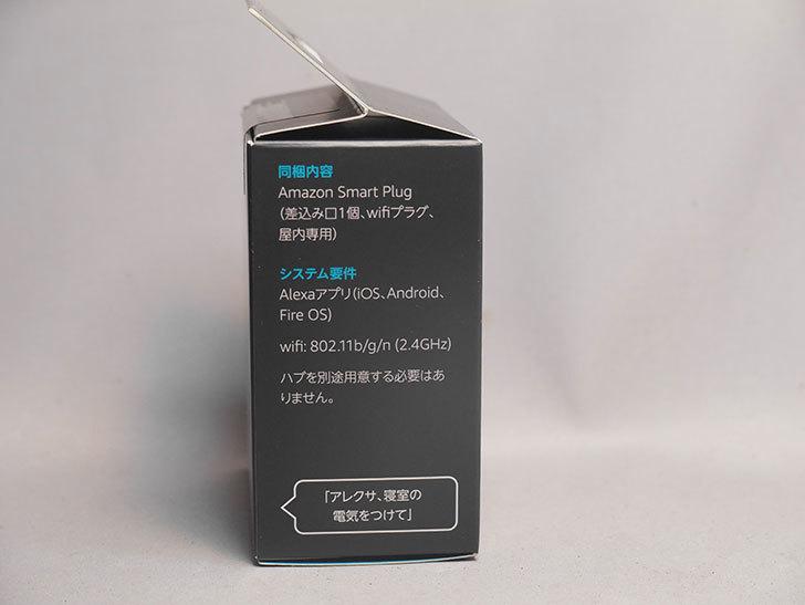 Amazon純正 スマートプラグ (Works with Alexa認定) が500円だったので買った-003.jpg