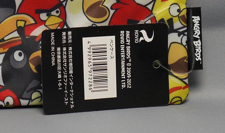 Angry-Birds(アングリーバード)-ペンケースを買った2.jpg