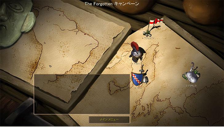 """AoE2の新拡張""""The-Forgotten""""を買った2.jpg"""
