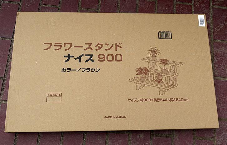 Astage-フラワースタンド-ナイス900-ブラウンを買った2.jpg