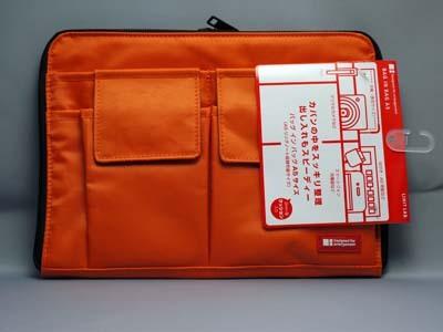 BAG IN BAG 02.jpg
