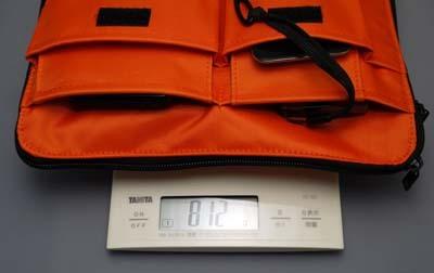BAG IN BAG 05.jpg