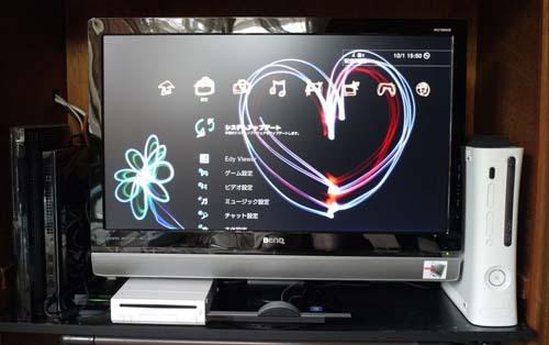 BENQ 27型 LCDワイドモニタ M2700HD 4.jpg