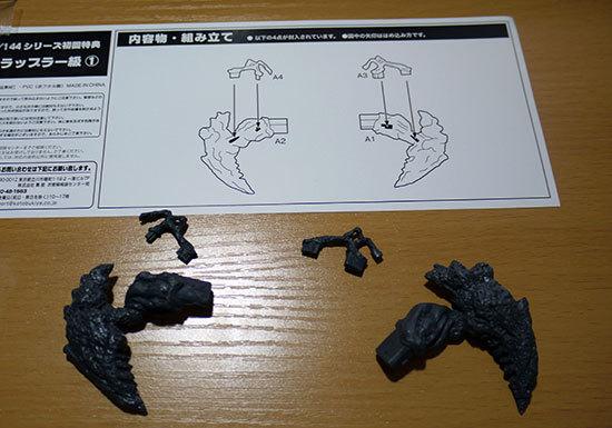 BETA-要撃(グラップラー)級を作った3.jpg