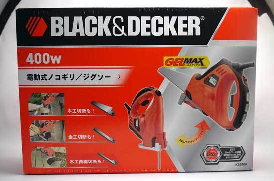 BLACK&DECKER-電動式ノコギリ-ジグソー-Z-KS900G-1.jpg