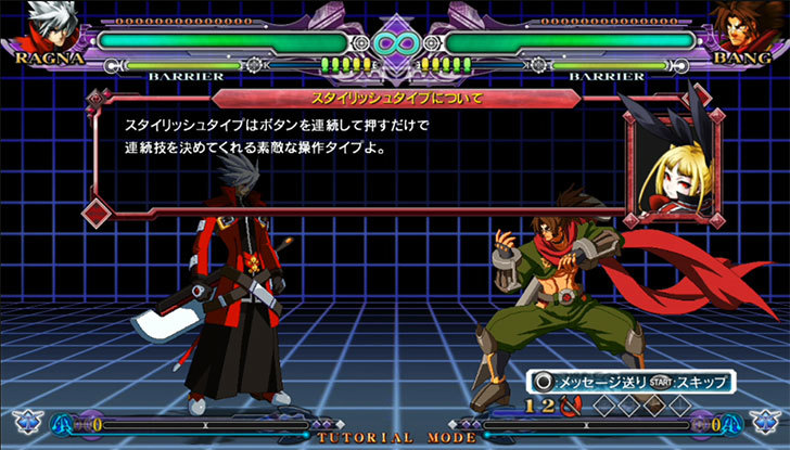 BLAZBLUE-CONTINUUM-SHIFT-EXTENDを少しやってみた1.jpg
