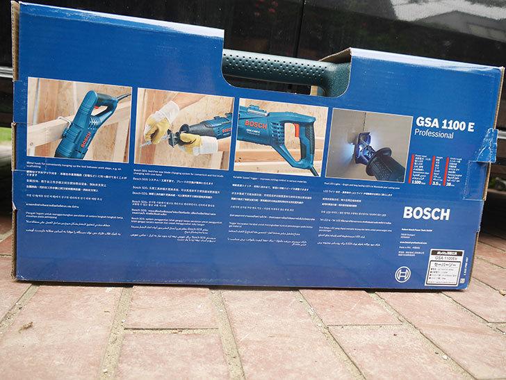Bosch Professional(ボッシュ) セーバーソー GSA1100Eを買った-001.jpg