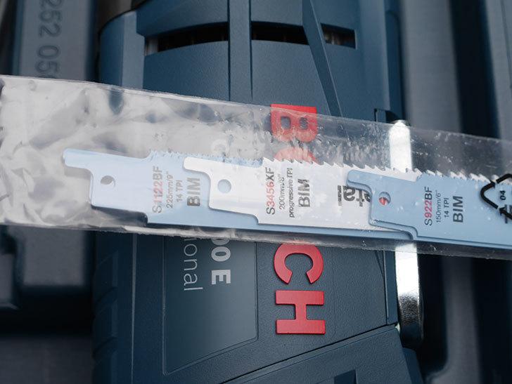 Bosch Professional(ボッシュ) セーバーソー GSA1100Eを買った-008.jpg