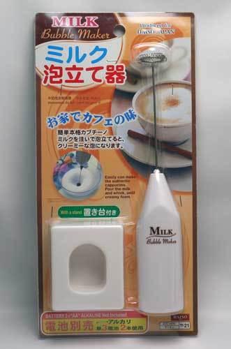 ミルク泡立て器-1.jpg
