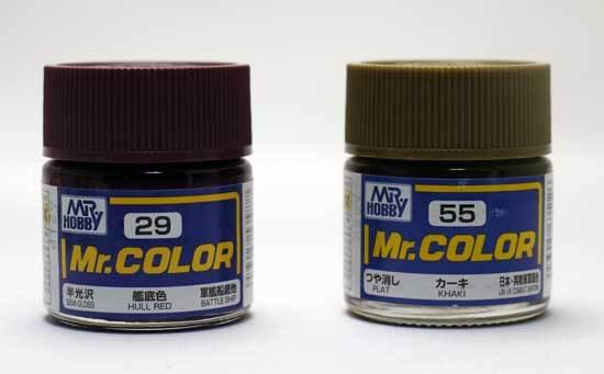 Cー29-カンテイショクとCー55-カーキ.jpg