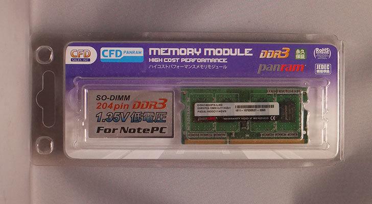 CFD-D3N1600PS-L4G-PCL-12800(DDR3L-1600)-4GBを買った1.jpg