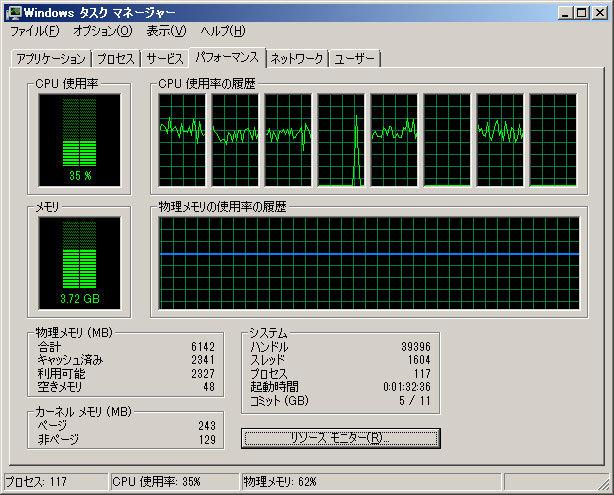 CFD-W3U1600HQ-4G-DDR3-PC3-12800-CL9-4GB-x-2枚セットを取り付けた6.jpg