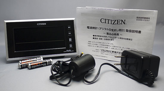 CITIZEN-電波デジタル時計-8RZ121-002を買った2.jpg