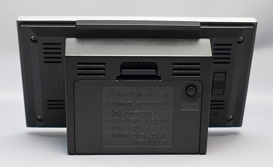 CITIZEN-電波デジタル時計-8RZ121-002を買った3.jpg