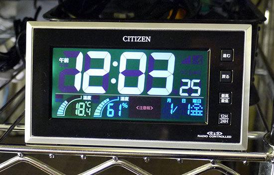 CITIZEN-電波デジタル時計-8RZ121-002を買った5.jpg
