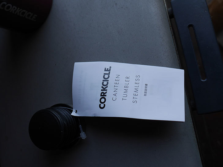 CORKCICLE メルロー 750ml 25oz ステンレスボトルを買った-007.jpg
