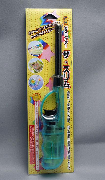 CR-ガスライター-ザ・スリムを買ってきた2.jpg